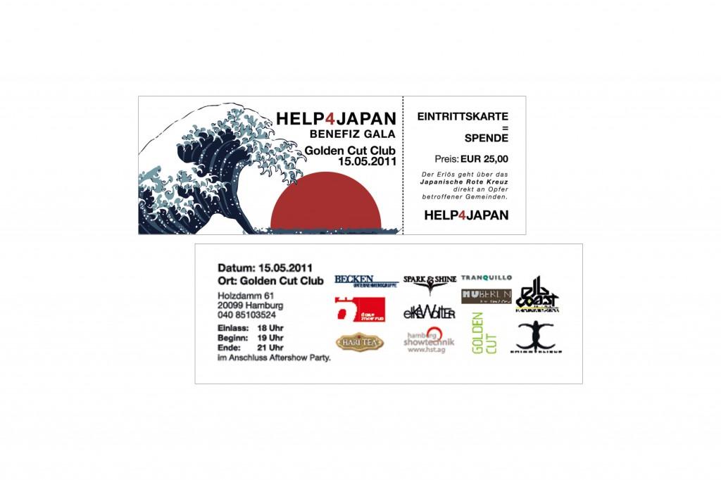 H4J_Eintrittskarte