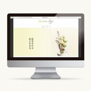 Homepage-IkebanaStyle