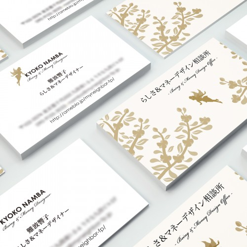 BusinessCard-KyokoNamba