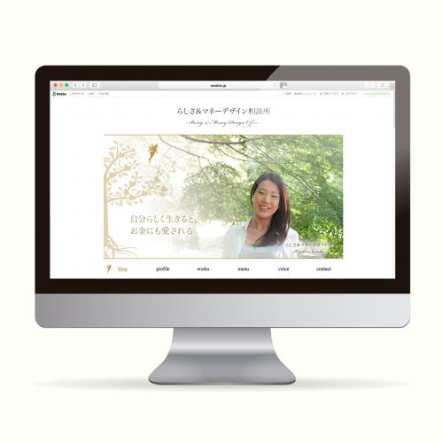 Homepage-kyokoNamba