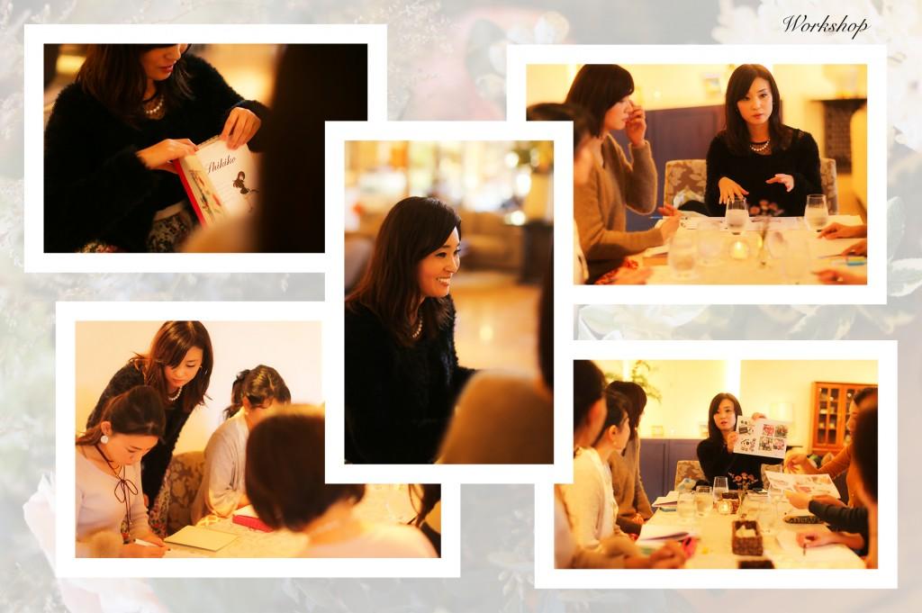 Shiki-workshop1